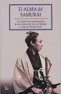 Alma del samurái, El