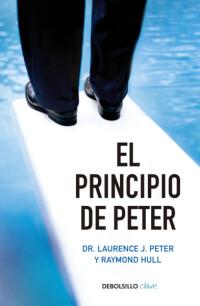El principio de Peter